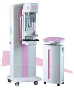 ASR-3000 X-Ray Mammography System - Health Care Equipment - Health Care Equipment and Supplies - Health Care Equipment and Services - Health Care - Easy Price Book Tanzania