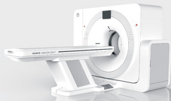 ANATOM 128 Revolutionary 128-Slice CT Scanner - Health Care Equipment - Health Care Equipment and Supplies - Health Care Equipment and Services - Health Care - Easy Price Book Tanzania