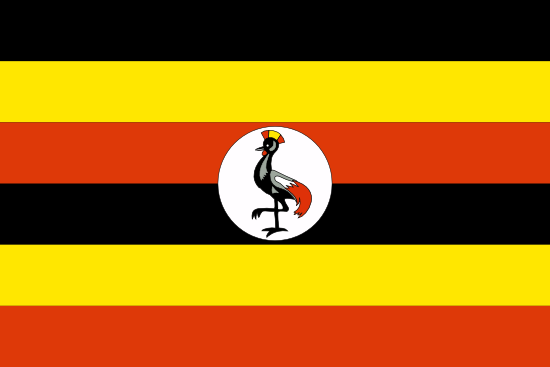 Easy Price Book Uganda